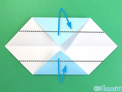 折り紙でソリの折り方手順5