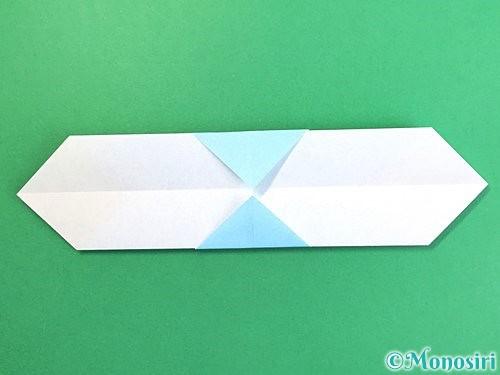折り紙でソリの折り方手順6