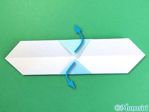 折り紙でソリの折り方手順7