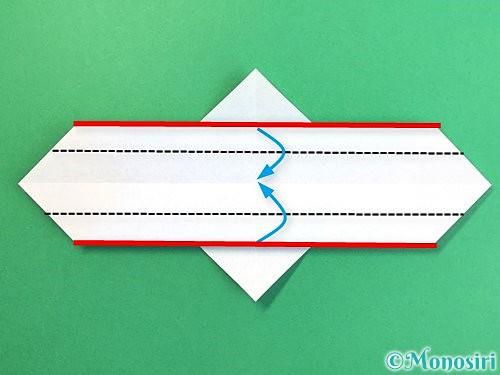 折り紙でソリの折り方手順9