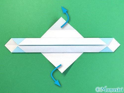 折り紙でソリの折り方手順11