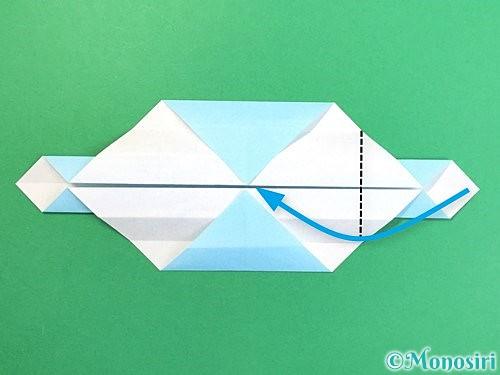 折り紙でソリの折り方手順15