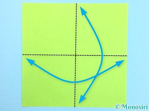 折り紙でクリスマスリースの作り方手順1