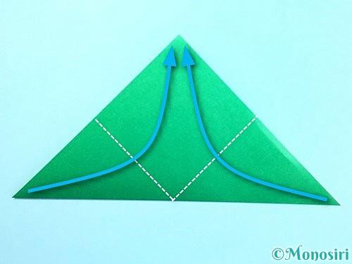 折り紙でクリスマスリースの作り方手順7