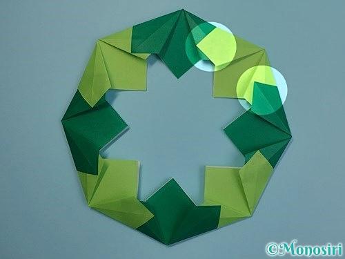 折り紙でクリスマスリースの作り方手順20