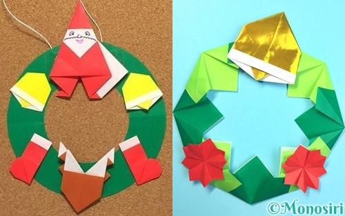 折り紙で作ったクリスマスリース