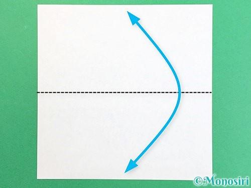 折り紙で箸置きの折り方手順1