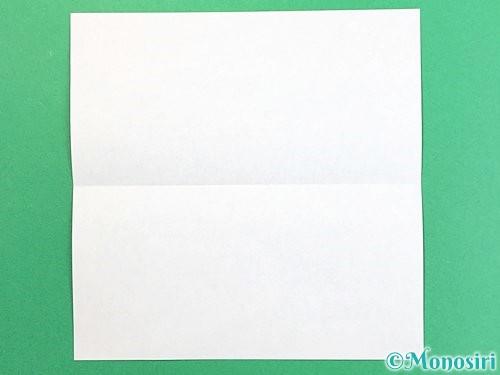 折り紙で箸置きの折り方手順2