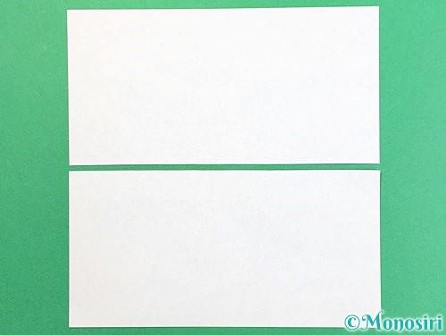 折り紙で箸置きの折り方手順3