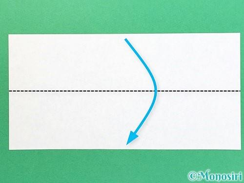 折り紙で箸置きの折り方手順4