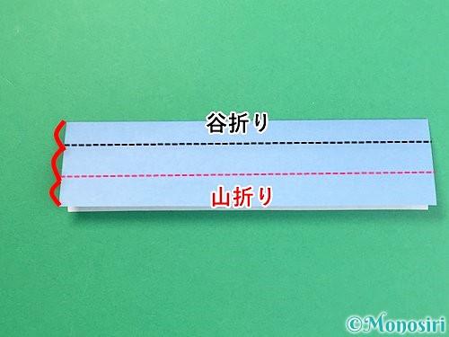 折り紙で箸置きの折り方手順6