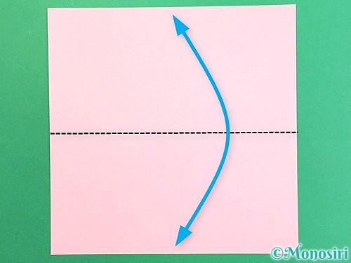 折り紙で鶴の箸置きの折り方手順1