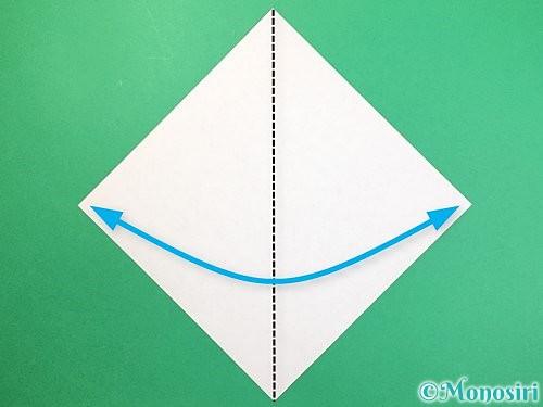 折り紙で達磨の折り方手順1