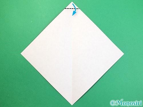 折り紙で達磨の折り方手順3