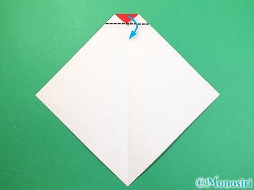 折り紙で達磨の折り方手順5