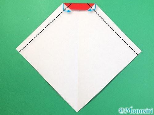 折り紙で達磨の折り方手順7
