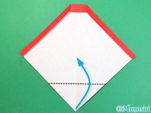 折り紙で達磨の折り方手順9