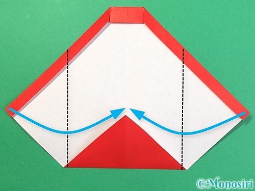 折り紙で達磨の折り方手順11