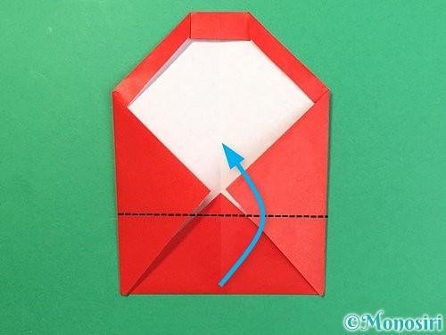 折り紙で達磨の折り方手順13