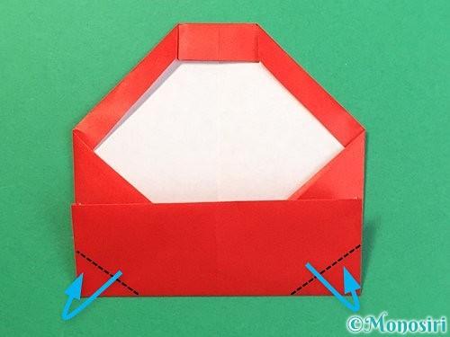 折り紙で達磨の折り方手順15