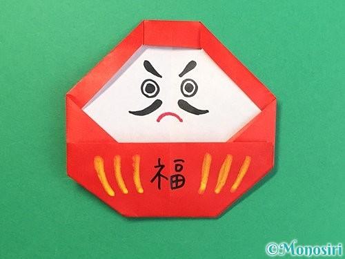 折り紙で達磨の折り方手順17