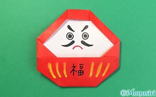 折り紙で折った達磨