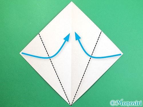 折り紙で赤鬼の顔の折り方手順3