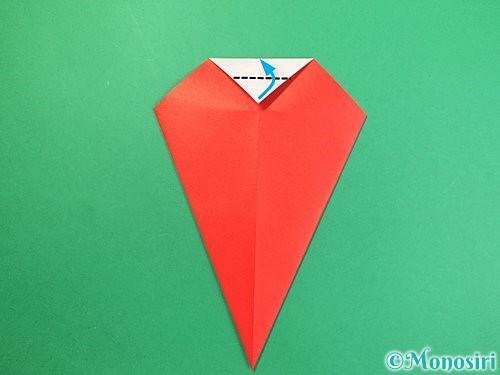 折り紙で赤鬼の顔の折り方手順11