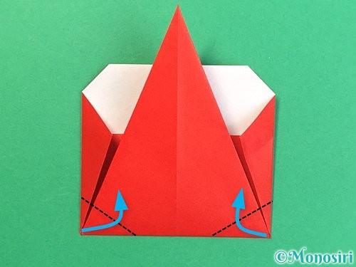 折り紙で赤鬼の顔の折り方手順18