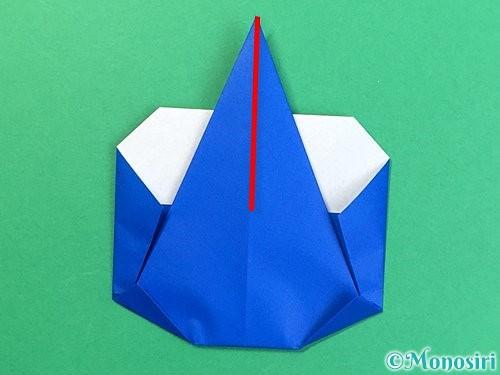 折り紙で青鬼の顔の折り方手順2