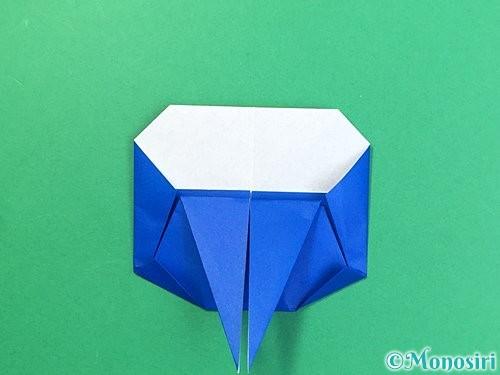 折り紙で青鬼の顔の折り方手順4