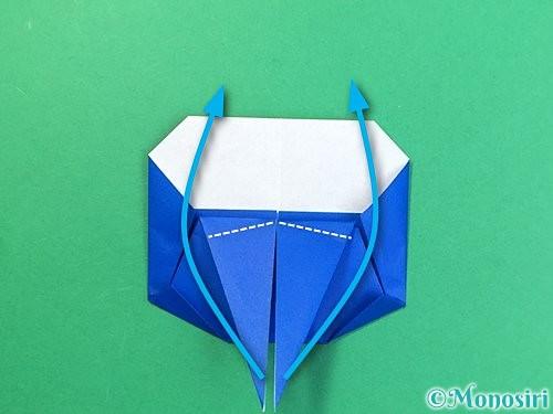 折り紙で青鬼の顔の折り方手順5