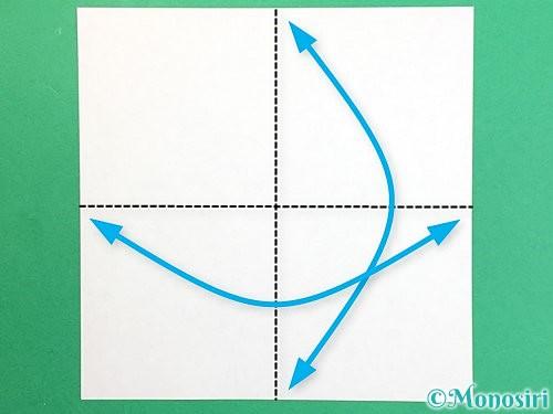 折り紙で鬼の体の折り方手順1