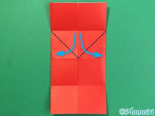 折り紙で鬼の体の折り方手順7