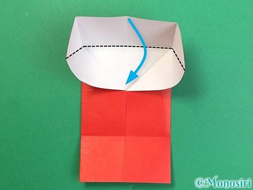 折り紙で鬼の体の折り方手順10