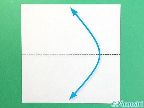 折り紙で金棒の折り方手順1