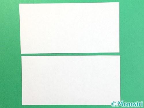 折り紙で金棒の折り方手順3