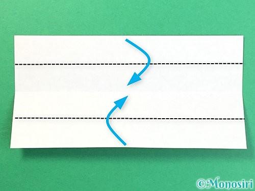 折り紙で金棒の折り方手順6