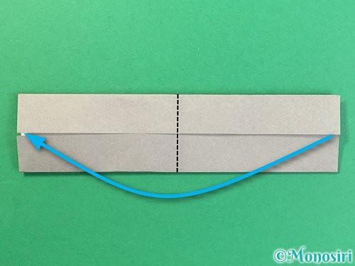 折り紙で金棒の折り方手順8