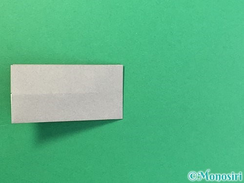 折り紙で金棒の折り方手順9
