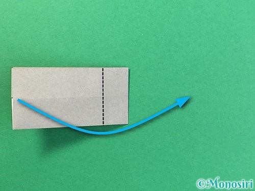 折り紙で金棒の折り方手順10
