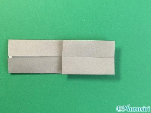 折り紙で金棒の折り方手順11