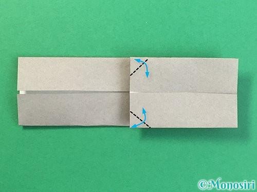 折り紙で金棒の折り方手順12
