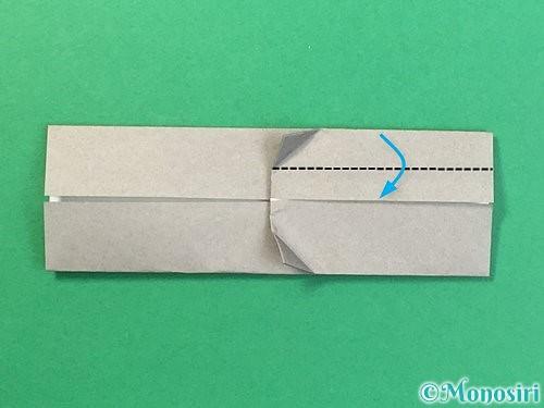 折り紙で金棒の折り方手順14