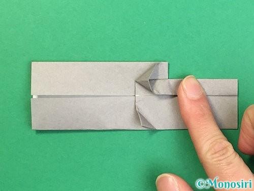 折り紙で金棒の折り方手順17