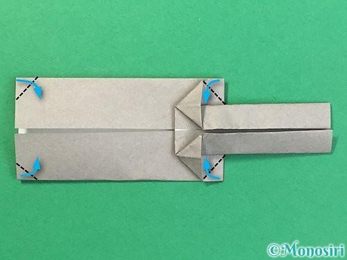 折り紙で金棒の折り方手順19