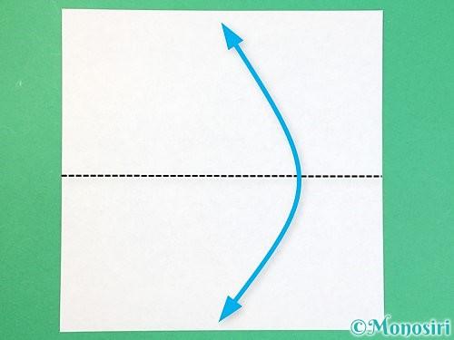 折り紙で箱の折り方手順1
