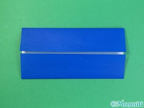 折り紙で箱の折り方手順4