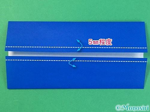 折り紙で箱の折り方手順5