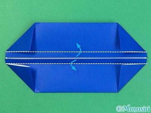 折り紙で箱の折り方手順9